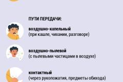 IMG-20200316-WA0006