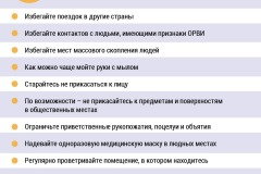 IMG-20200316-WA0010