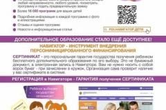 IMG_20200827_143737