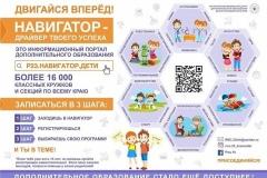 IMG_20200827_144252